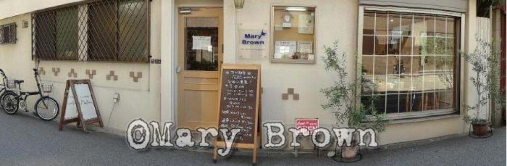 メアリー・ブラウン雑貨店